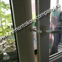 ограничитель открывания окна или двери