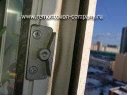 регулировка ответных замков балконных дверей